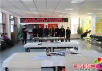 """延青社区携手""""新时代金达莱红文化小分队""""送文化进社区"""