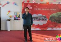 """春阳社区开展""""不忘初心共画新蓝图""""联欢活动"""