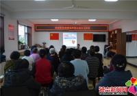 祺林医院健康讲师团走进白玉社区开展健康知识讲座