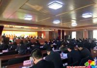 小营镇第十九届人民代表大会 第三次会议胜利召开