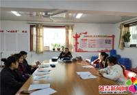 丹华社区开展积极开展全国经济普查工作