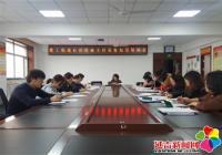 建工街道召开社区民政工作业务知识培训会