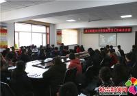 建工街道召开发展工作党员动员大会