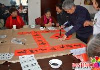 白梅社区开设爱心书法班 丰富老年人晚年生活
