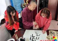 白丰社区开展书法培训 丰富居民文化生活