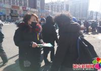 民旺社区开展全面 二孩政策宣传活动