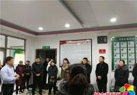 河南街道召开非公业主联合会分会座谈会