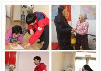 铁南供热公司走进延虹社区 慰问80岁以上困难家庭老人