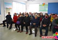 春光社区开展老年人心脑血管预防知识讲座