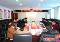 非公业主联合会进学分会开展交流座谈共谋发展