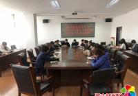 新兴街道迅速掀起学习贯彻 中共延吉市第十五届代表大会