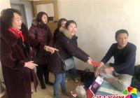 春光社区携手非公企业派驻党支部开展春节慰问贫困户活动