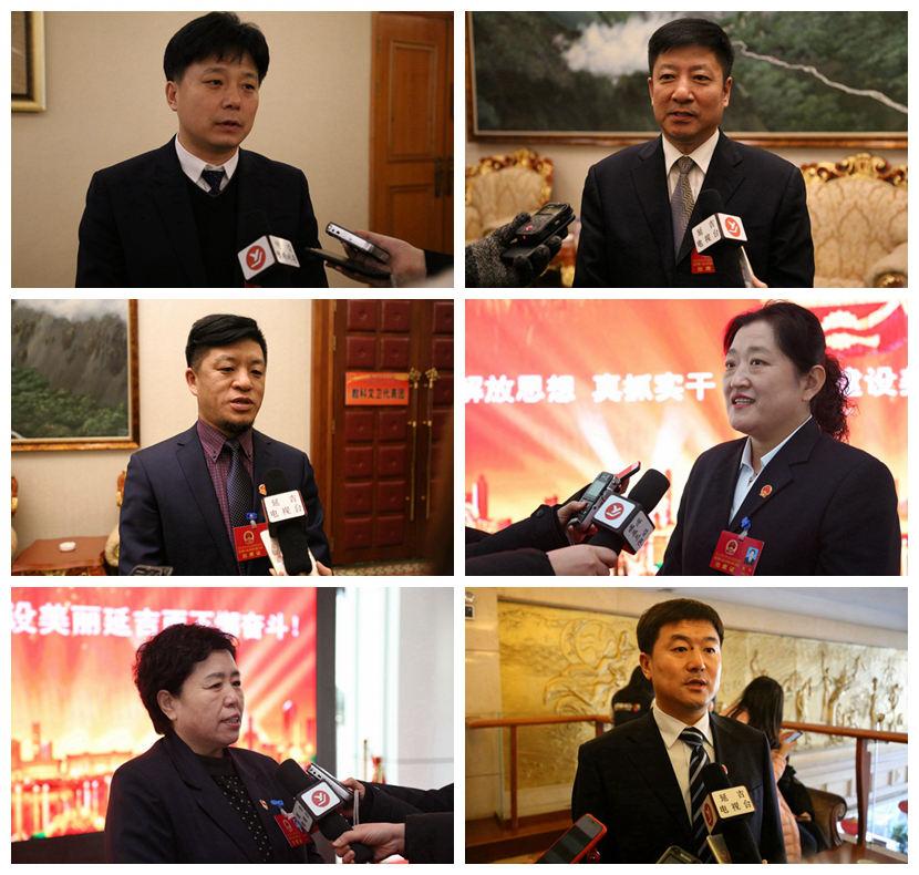 延吉市十八届人大三次会议代表热议报告