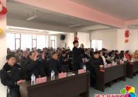 """延春社区 """"喜庆改革开放四十年暨民族团结谱新篇""""活动"""