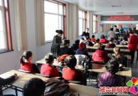 建工街道召开2018年度 延虹社区班子考核民主测评大会