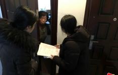 民强社区开展就业援助月宣传活动