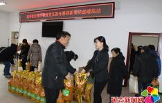 延华社区携手微爱党支部开展迎新春送温暖活动