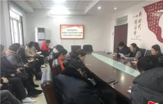 河南街道学习中共延吉市十五届代表大会三次会议精神