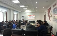 河南街道学习市十八届人代会三次会议第一次全体会议精神
