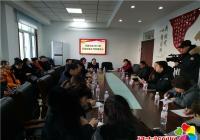河南街道召开2019年行政党委工作部署会议