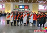 """建工街道""""七彩虹""""志愿者走进延吉高铁站"""