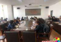 新兴街道学习延吉市十八届 人民代表大会第三次会议精神