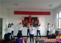园城社区开展厨艺大比拼暨春节慰问活动