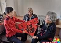 """白川社区侨胞之家展开送""""福""""到侨家运动"""