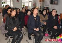 晨曦社区构造辖区党员寓目延吉新闻州政协十三届三次集会