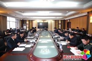 연길시당위 2019년 제2차 상무위원회의 소집