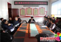 长林社区开展2018年党员总结大会