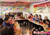 """进学街道丽阳社区侨胞之家携手四叶草 展开""""大年的传统习"""