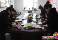 南阳社区扎实做好2018年档案整理归档工作