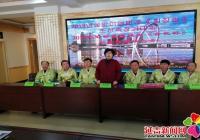 """民昌社区开展迎新春""""会长杯"""" 朝鲜族象棋大赛"""