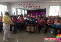 恒润社区:新年音乐会唱响美好新生活