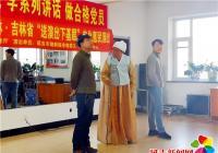 """白川社区举行""""文化演出进社区 邻里和谐迎新年""""活动"""