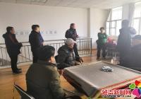 正阳社区开展春节前消防安全宣传