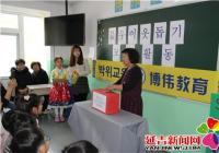 长林社区携手非公党支部开展节前献爱心慰问活动