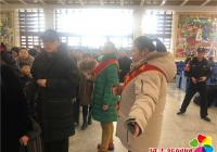 """河南街道阳光义工开展春运""""暖冬行动"""" 志愿服务活动"""