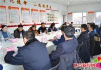 丹山社区召开2019年度党建议事会