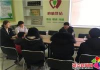 园纺社区开展春节走访慰问贫困儿童活动