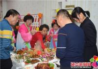 """园法社区开展第四届""""喜迎新春 与侨同心""""厨艺大比拼活动"""