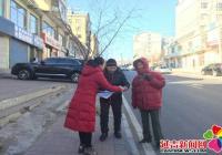丹虹社区开展春节前安全大检查活动