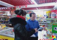 两节期间全力排隐患  确保居民安全过春节