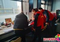 春阳社区第四次全国经济普查工作正在进行