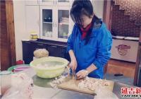 白丰社区携手东方国际集团开展爱心捐赠活动