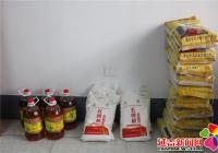情系困难群众 南阳社区联合非公企业开展春节慰问活动