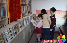 【新时代文明实践】长林社区组织留守儿童开展寒假读书