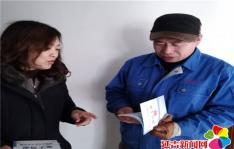 园辉社区入户发放公共法律服务便民手册