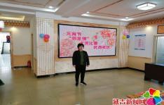 """【新时代文明实践】新兴街道民昌社区 开展元宵节""""邻里情"""